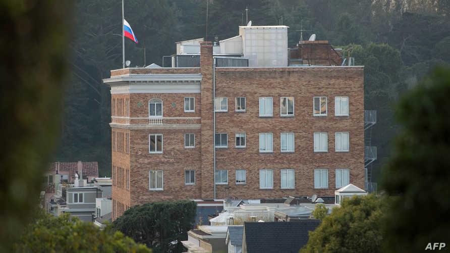 القنصلية الروسية في سان فرانسيسكو - أرشيف