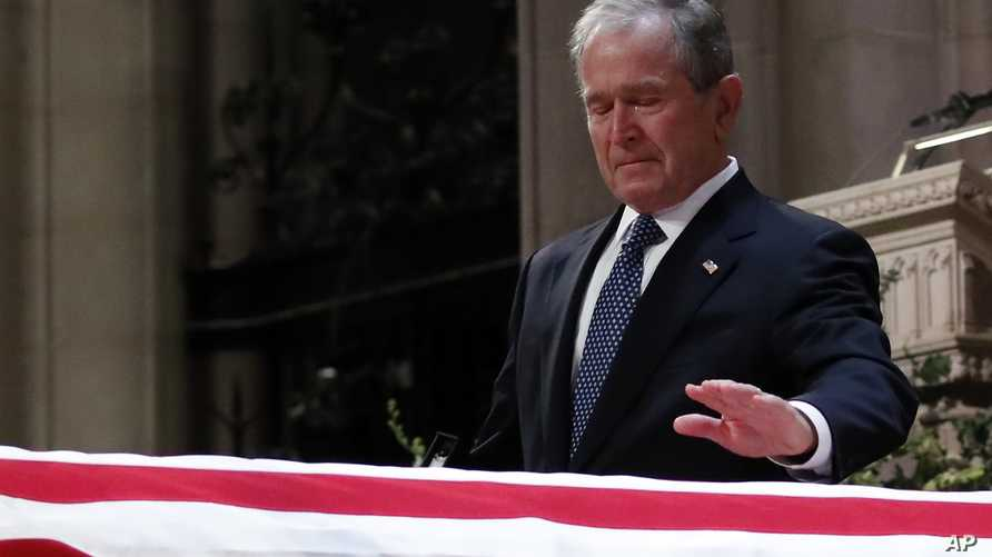 جورج بوش باكيا