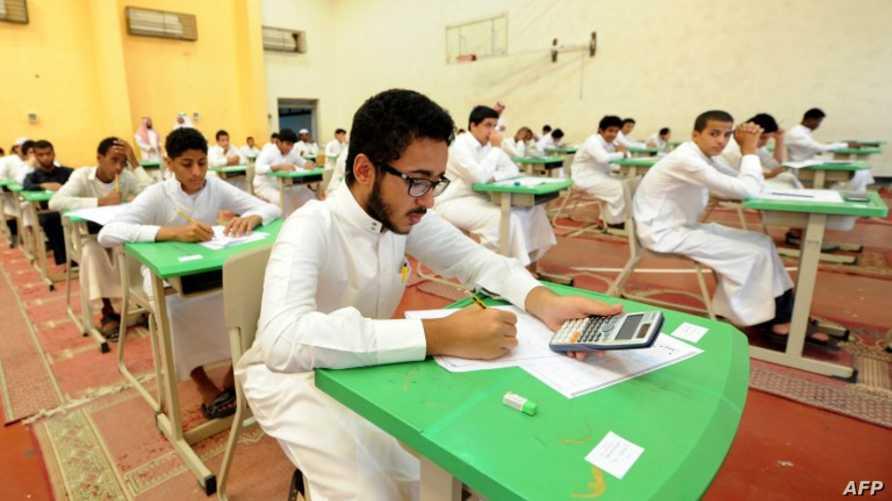 طلاب سعوديون في قاعة امتحان - أرشيف