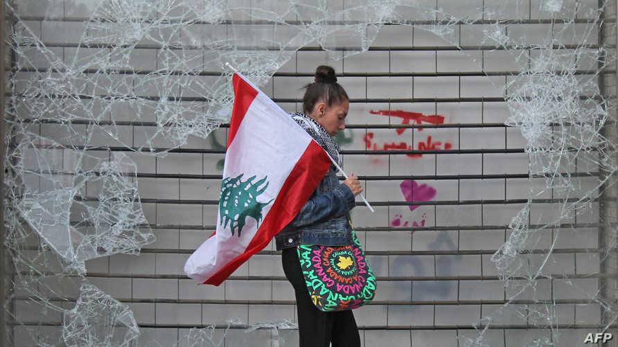 متظاهرة في بيروت