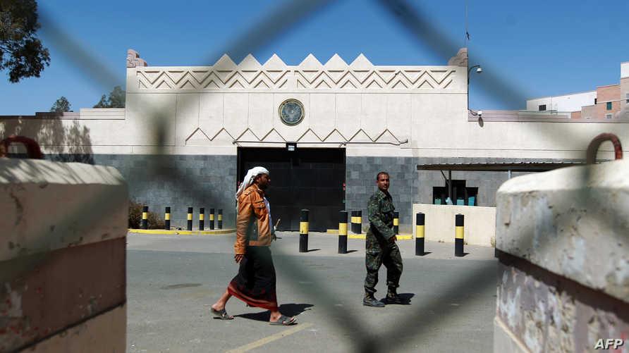 مقر السفارة الأميركية في صنعاء - أرشيف