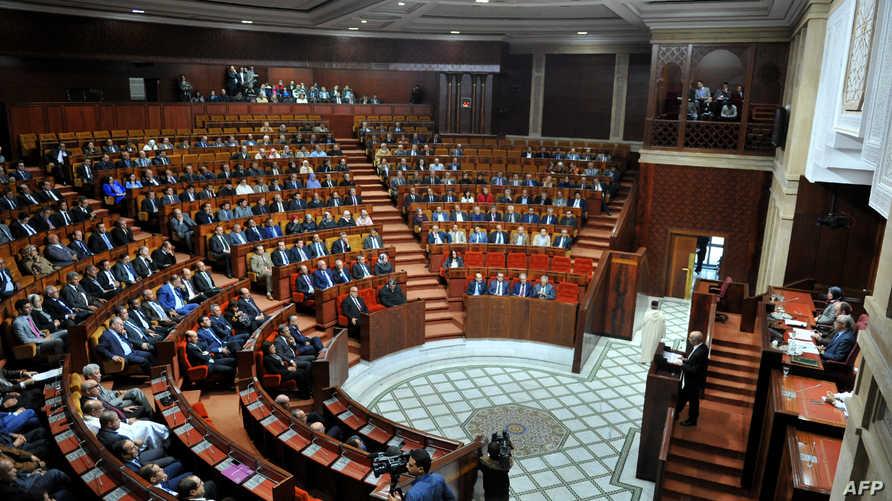 مشهد عام من البرلمان المغربي-أرشيف