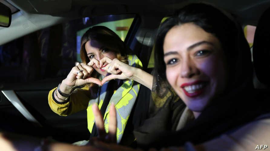 فتيات ايرانيات