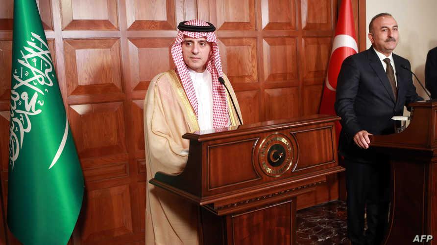 وزير الخارجية السعودي عادل الجبير مع نظيره التركي جاويش أوغلو في الرياض