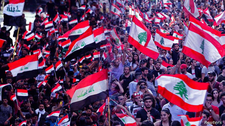 المظاهرات مستمرة في العراق ولبنان.
