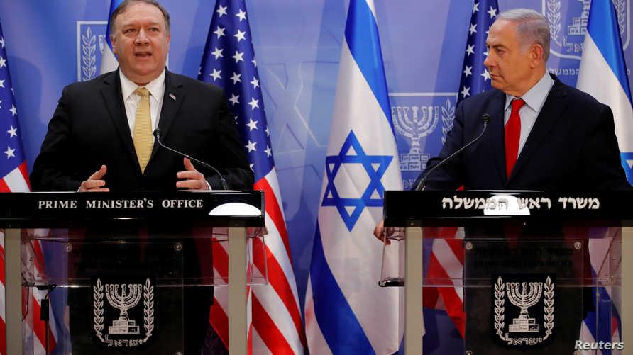 وزير الخارجية الأميركي مايك بومبيو ورئيس الوزراء الإسرائيلي بنيامين نتانياهو