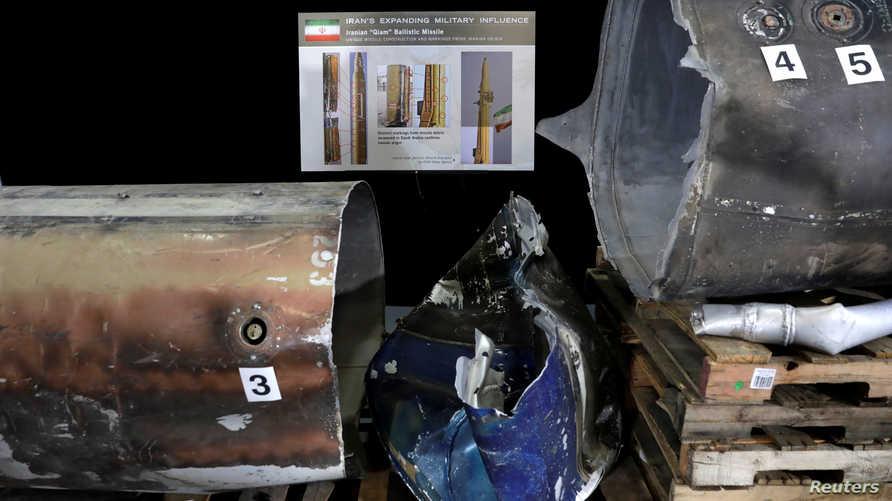 بقايا صاروخ إيراني استخدمه الحوثيون لاستهداف السعودية