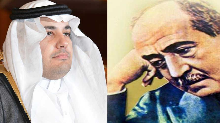 وزير الإعلام السعودي وأمير الشعراء