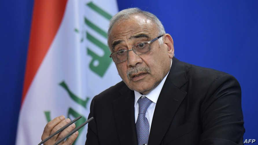 رئيس الحكومة العراقية عادل عبد المهدي
