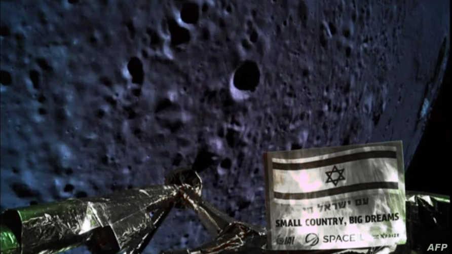 المركبة بيريشيت في محاولتها الهبوط على سطح القمر