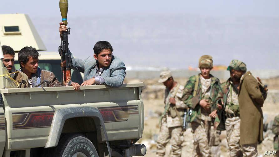 المتمردون الحوثيون الشيعة في اليمن- أرشيف