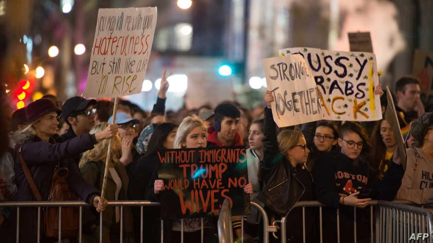مظاهرة مناهضة لترامب في نيويورك