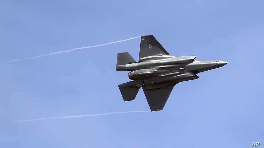 طائرة أميركية من طراز اف-35