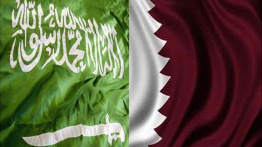 علم قطر وعلم السعودية
