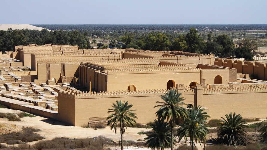 جزء من مدينة بابل