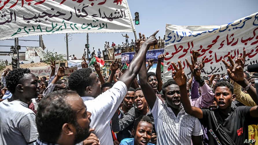 المظاهرات الرافضة للمجلس العسكري لا تزال مستمرة
