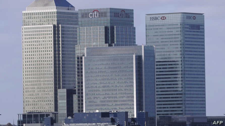 مقرات بنوك في لندن