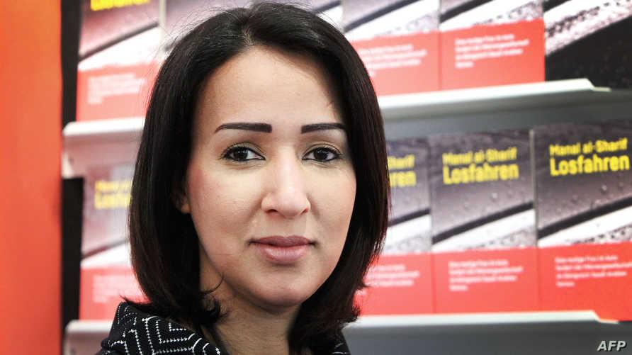 الناشطة السعودية منال الشريف