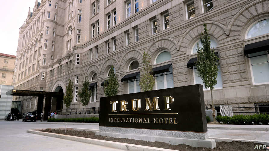 فندق ترامب في العاصمة واشنطن