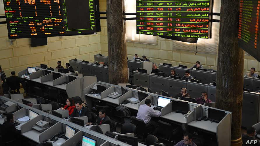البورصة المصرية، أرشيف