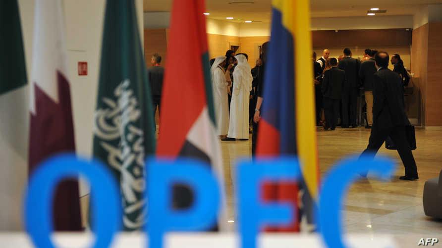 أحد اجتماعات منظمة الدول المنتجة للنفط أوبك