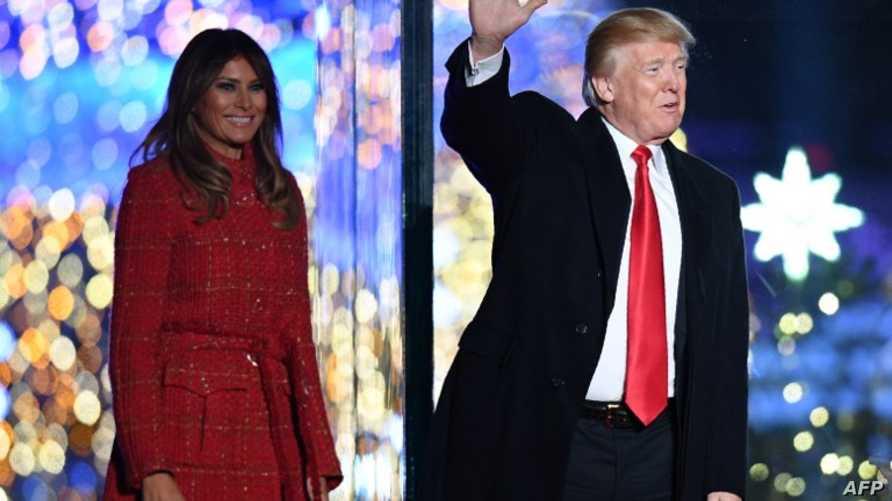 الرئيس دونالد ترامب والسيدة الأولى ميلانيا