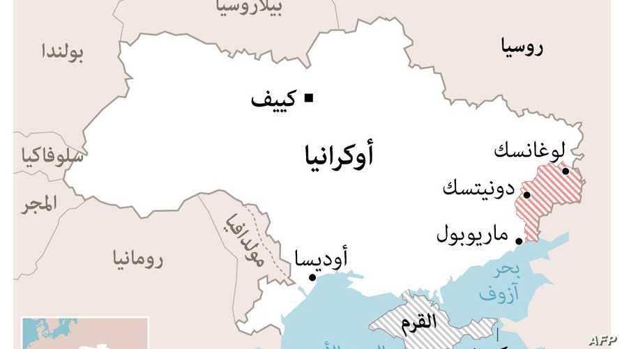 خريطة توضح مناطق النزاع بين روسيا وأوكرانيا حول شبه جزيرة القرم ويظهر فيها بحر أزوف