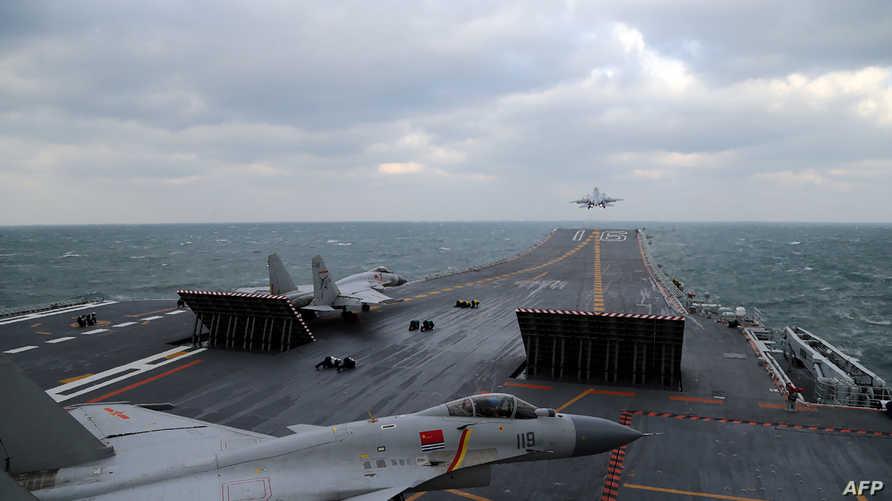 """حاملة الطائرات الصينية """"لياونينغ"""" - أرشيف"""