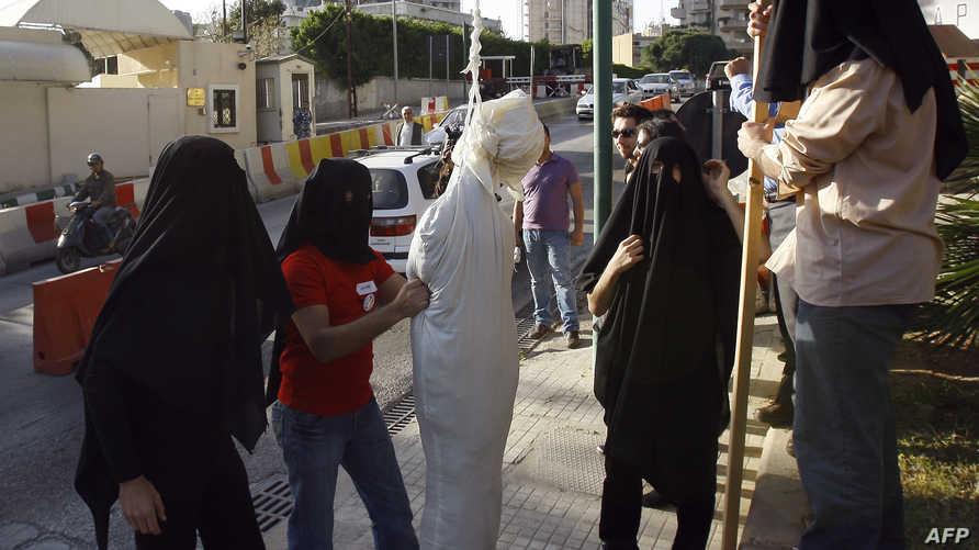 احتجاج أمام السفارة السعودية في لبنان ضد أحكام الإعدام-أرشيف