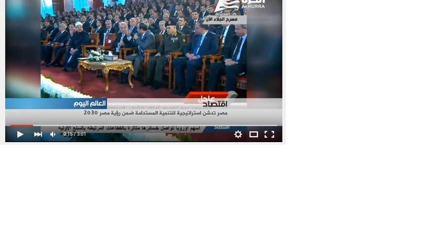 السيسي خلال مراسم تدشين رؤية مصر 2030