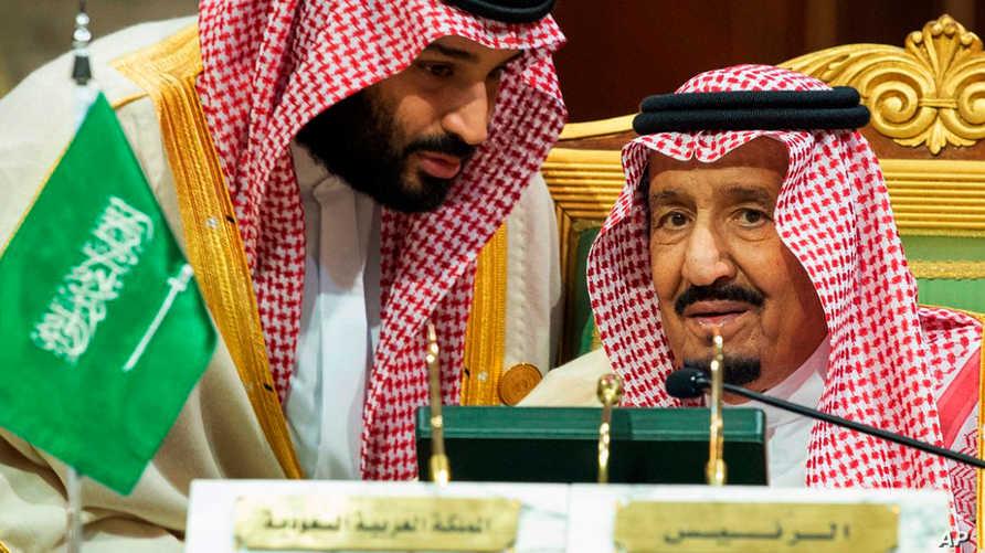 التغييرات الحكومية في السعودية