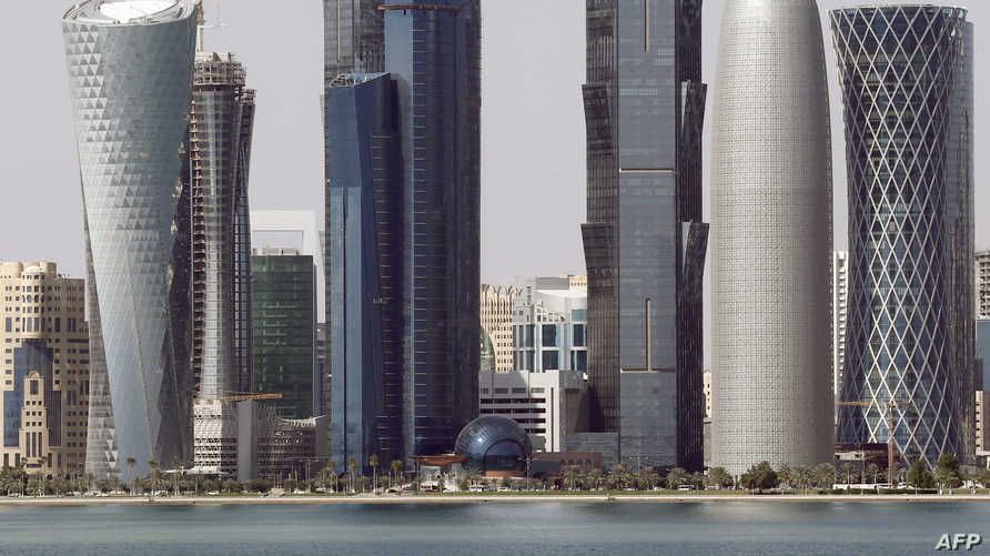العاصمة القطرية الدوحة