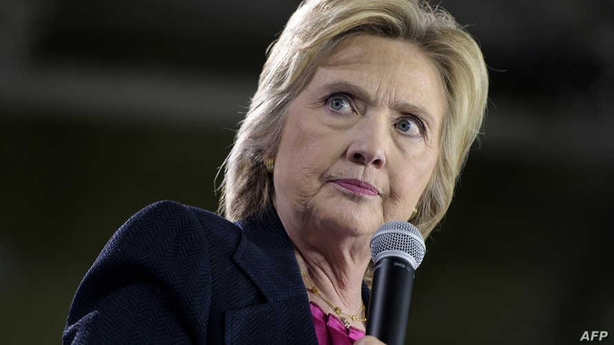 المرشحة الديموقراطية للرئاسة الأميركية هيلاري كلينتون
