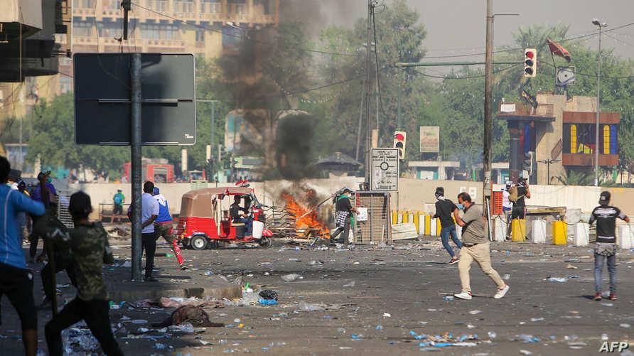 تظاهرات في بغداد الأحد