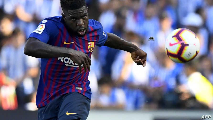 مدافع برشلونة الفرنسي صامويل أومتيتي