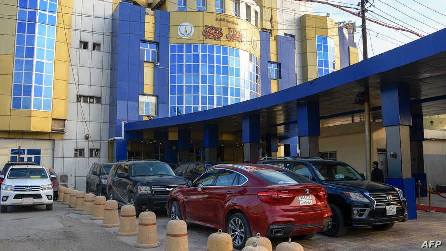 مبنى محافظة نينوى