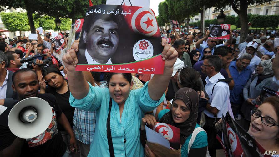 مظاهرة بتونس إثر اغتيال المعارض شكري بلعيد-أرشيف