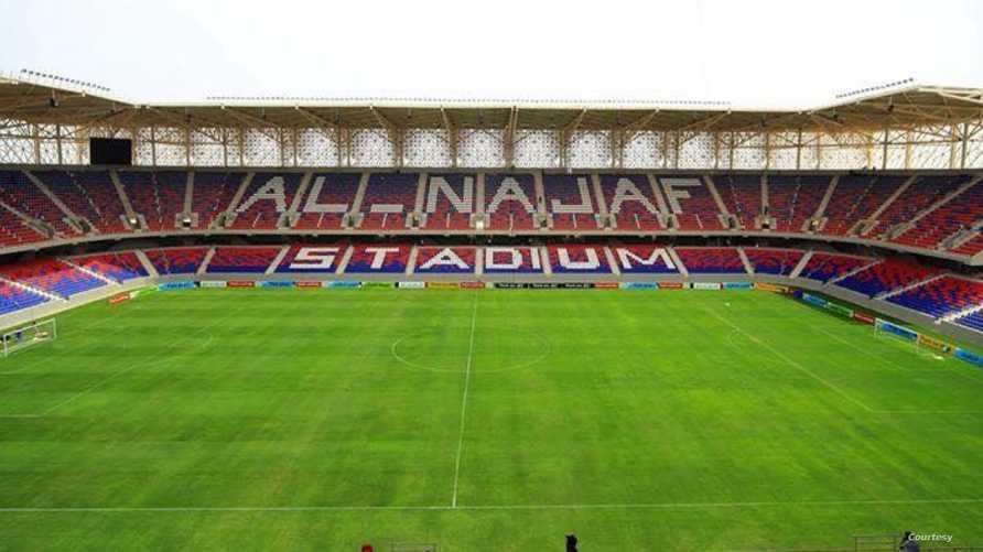 ملعب النجف الدولي- الصورة من صفحة وزارة الشباب والرياضة على فيسبوك