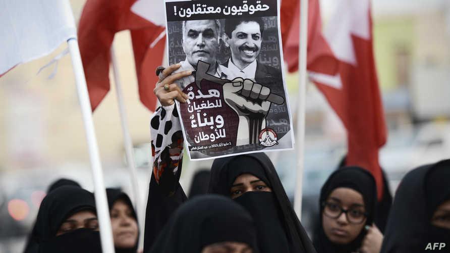 بحرينيات في احتجاجات سابقة على اعتقال نبيل رجب وعبد الهادي الخواجة