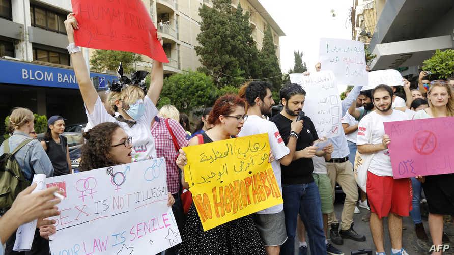 تظاهرة في بيروت داعمة لحقوق المثليين - أرشيف