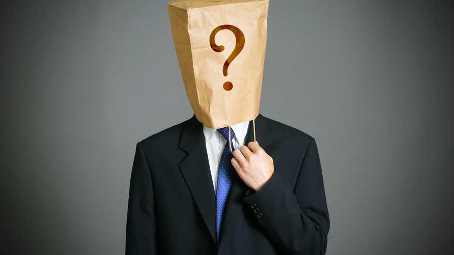 سؤال الهوية سؤال وجودي بحت