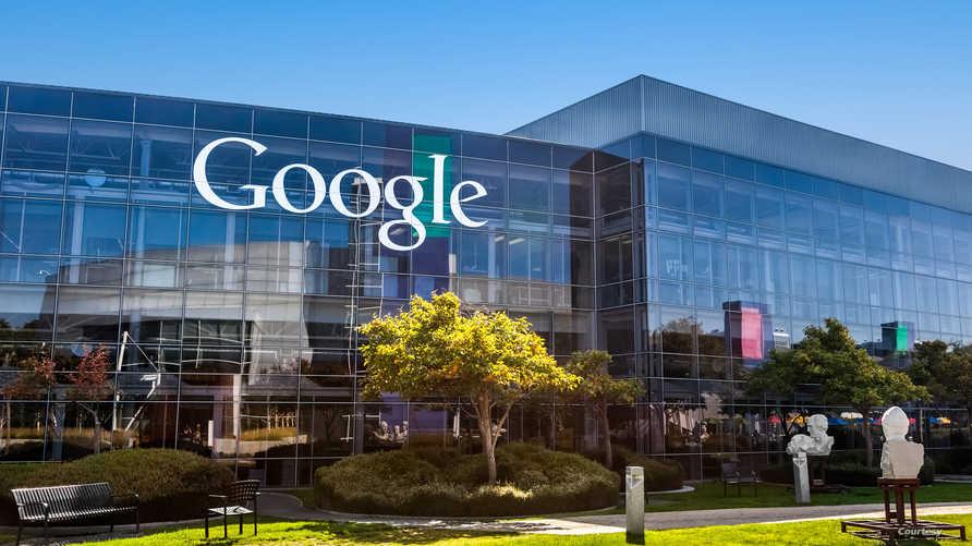 إحدى المقرات الإدارية لشركة غوغل