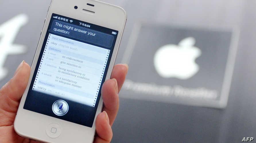 أكثر من 32 مليون هاتف آيفون باعت شركة آبل خلال الربع الثاني من العام الجاري