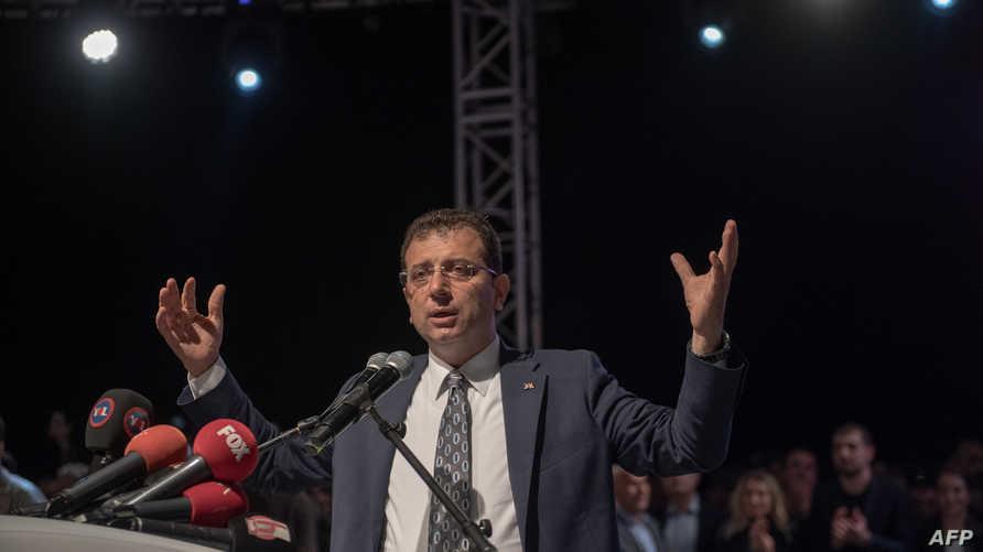 ئيس بلدية اسطنبول أكرم إمام أوغلو أمام حشد من مؤيديه