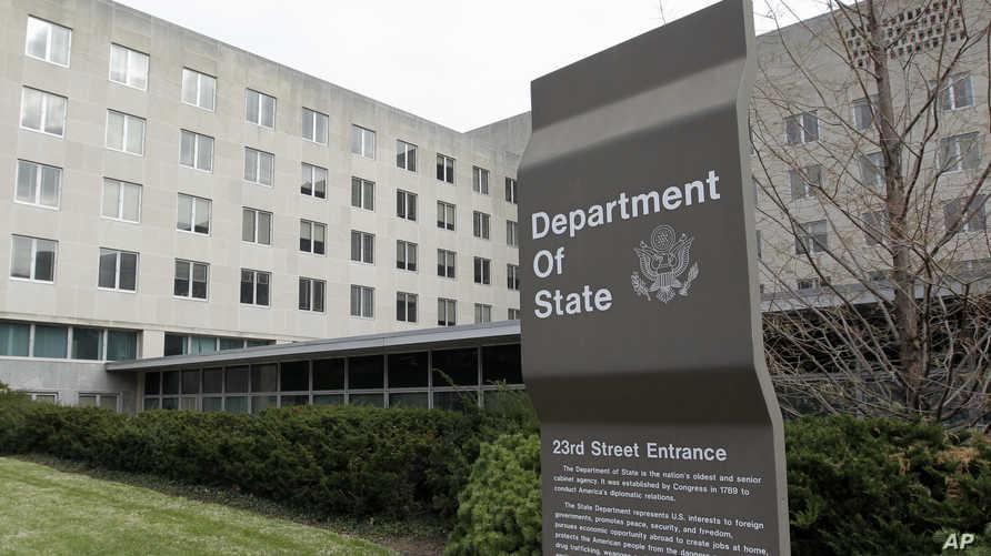 جانب من مبتى وزارة الخارجية الأميركية