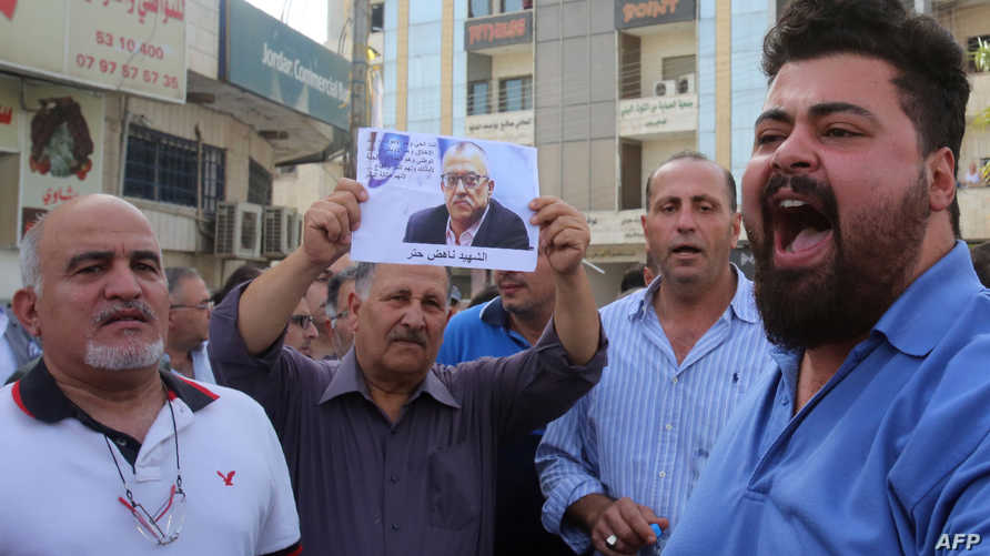 أردنيون يحتجون على اغتيال حتر في عمان