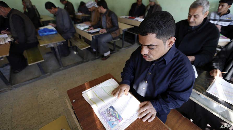 دروس محو الأمية بالعراق