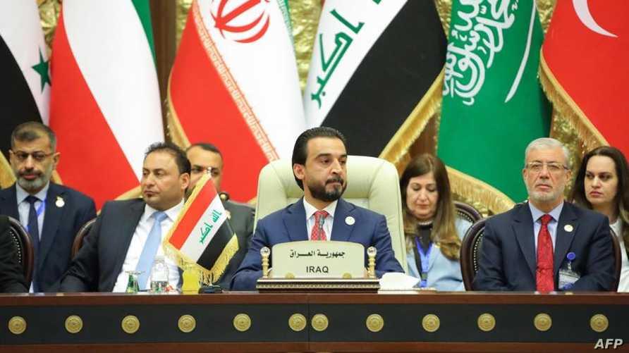 جانب من قمة رؤساء برلمانات دول جوار العراق