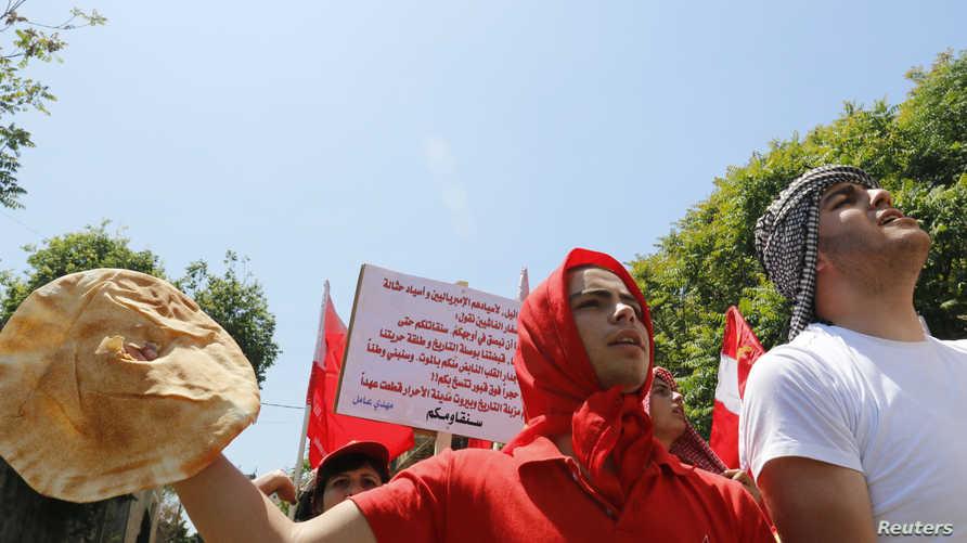 من تظاهرة بمناسبة عيد العمال في بيروت عام 2014