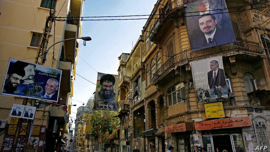يافطات لنصرالله والحريري في شارع ببيروت